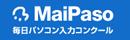 MaiPaso